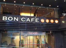 名古屋 BON CAFE