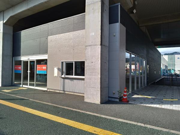 高知駅前ブックオフは閉業