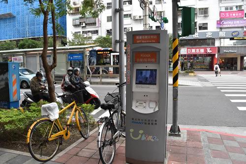 台北 YouBike レンタル自転車
