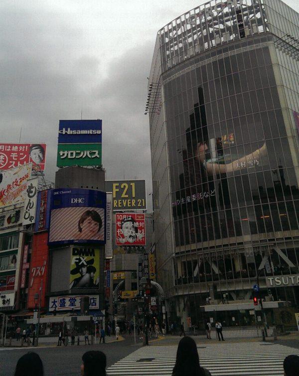 渋谷 スクランブル交差点 ノマドワーク