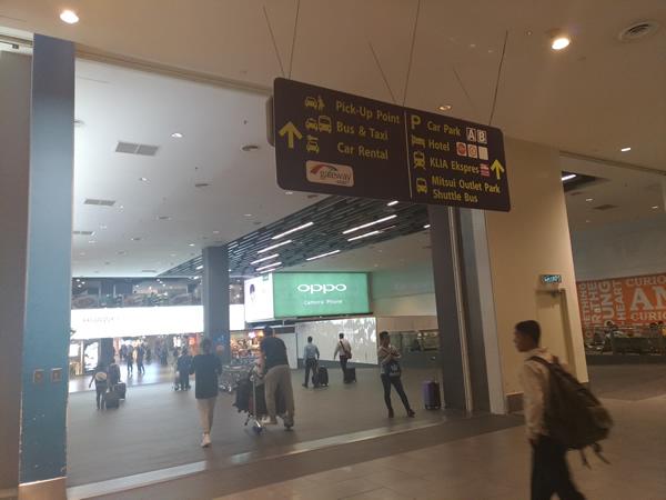 クアラルンプール空港 プリペイドSIM