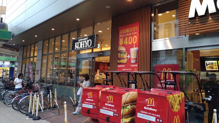 堺筋本町 ノマド マクドナルド堺筋南久宝寺店