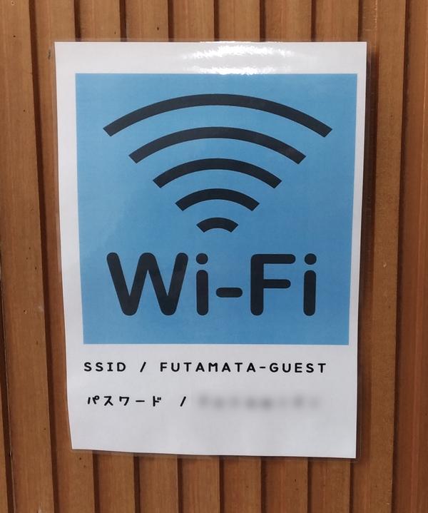 陸前高田市二又復興交流センター