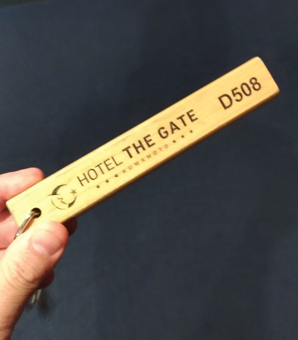 HOTEL THE GATE 熊本 安宿