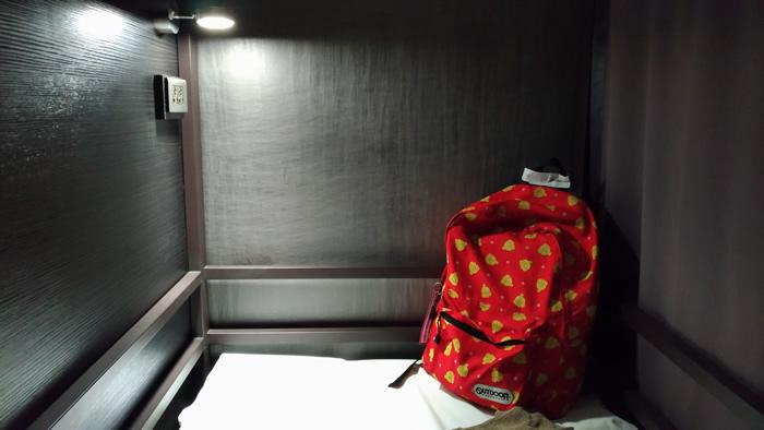 台北 安宿 2000円