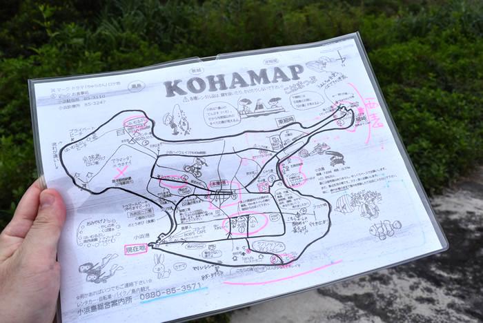 小浜島 自転車 島内一周