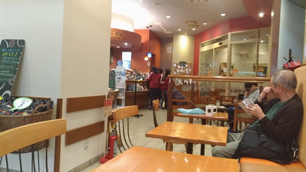 タリーズ釧路 ノマド