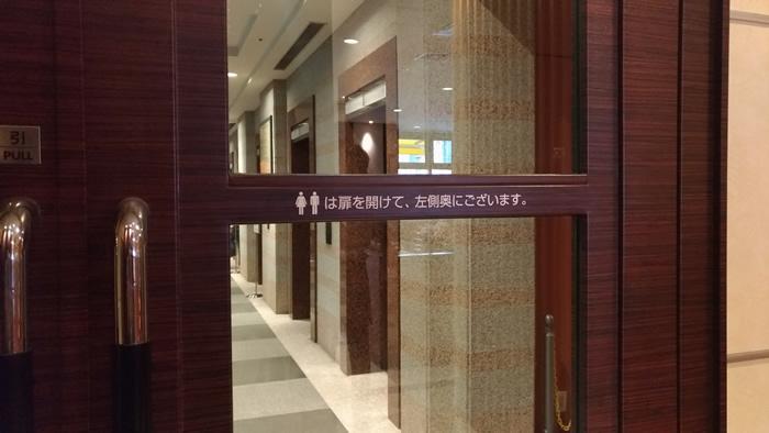 福岡 ノマド ドトール博多駅前通り店