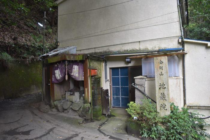 生駒 朝鮮寺 廃寺 地蔵院