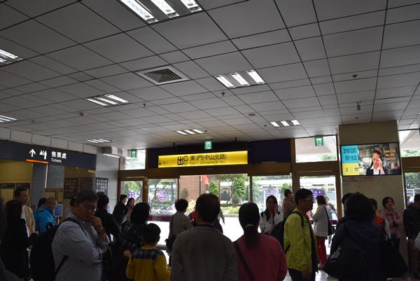 台北 空港バス 乗り場 変更