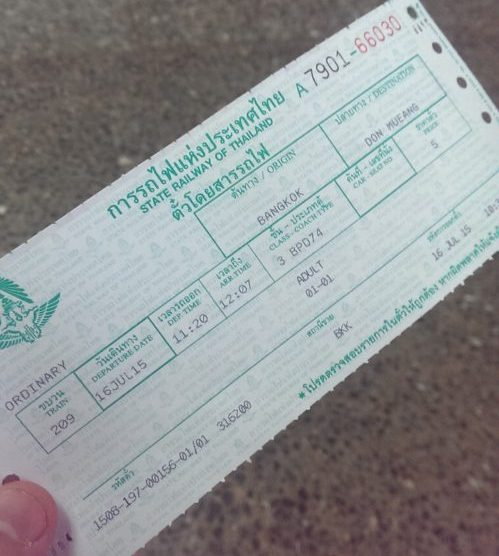 バンコク ドンムアン空港 激安 タイ国鉄