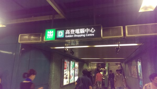 香港 ノマド SIM 格安