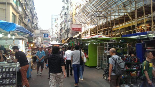 香港 ノマド SIM 格安 深水埗
