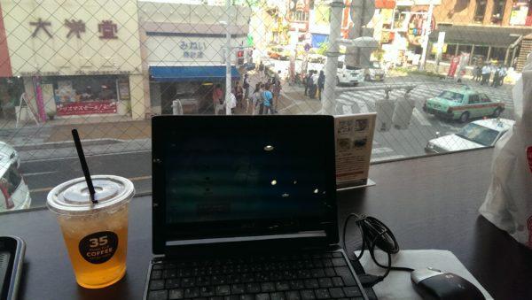 沖縄 那覇 ノマド 国際通り 35COFFEE